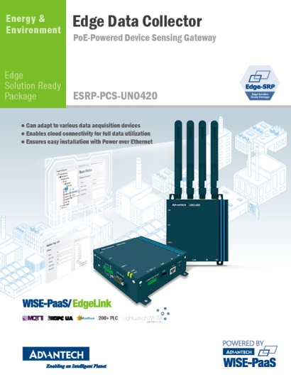 2018_PoE-Powered Device Sensing Gateway_ESRP-PCS-UNO420